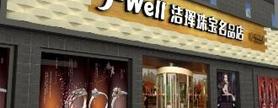 业主的命运对商铺命名有什么影响?