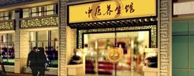 为什么店门显露是商铺开业的基本要求